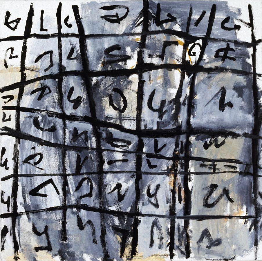 ohne Titel, 1992, Öl auf Baumwolle, 75 x 75 cm